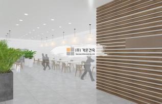직원휴게실 및 다목적실 인테리어 디자인설계