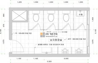 남자화장실 인테리어 디자인설계