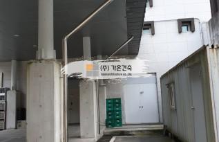 지붕보수공사 및 선홈통보수공사